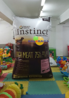 Advertising Balloon Dog Food 3m